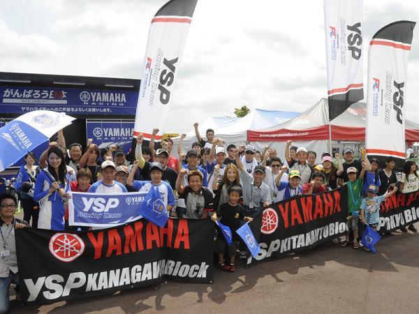 全日本ロードレース第3戦 もてぎ / YSP三郷チーム監督応援ツアー!