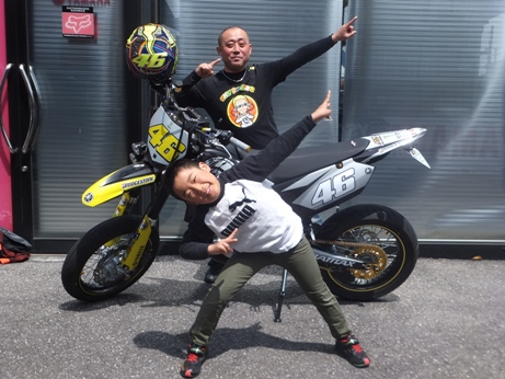 WR250X  大斗&Yo-Yo!