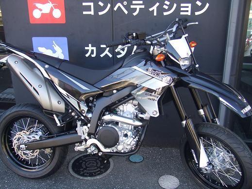 WR250X Gカスタム
