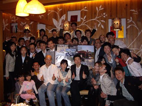 PeeWeeClub 20th Anniversary Surprise Party!!