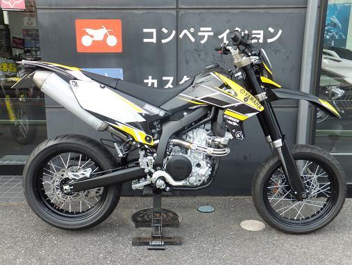 WR250X ZERO-G 1カスタム