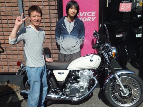 SR400  ヤマちゃん!