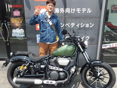 BOLT YSP限定車  HIRO!!