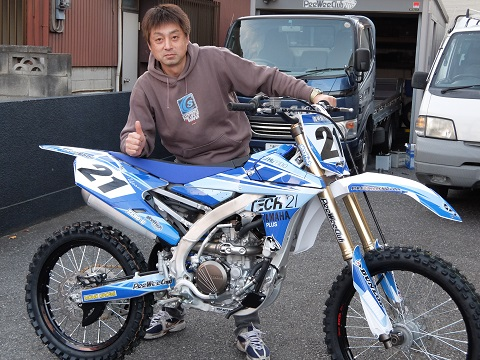 YZ250F  Y A S U!!