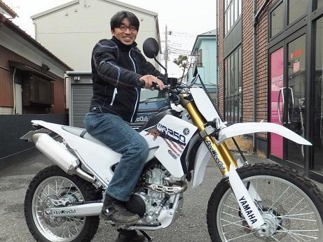 WR250R  かつま!!