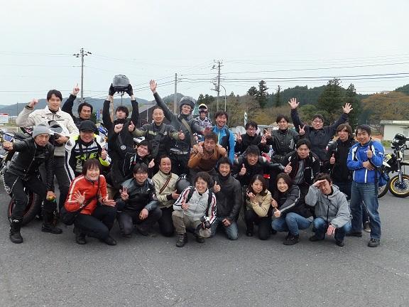 PeeWeeClub 袋田の滝ツーリング!!