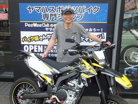 WR250X  山ちゃん!!