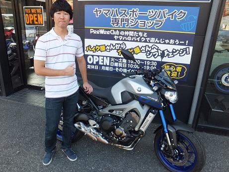 MT-09 ABS  ひーろー!!