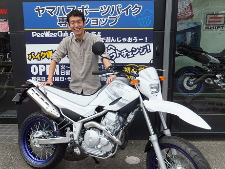 XT250X  ナベッチ!!