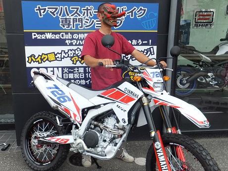 WR250X  テングくん!!