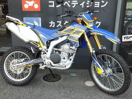 WR250R SGCカスタム
