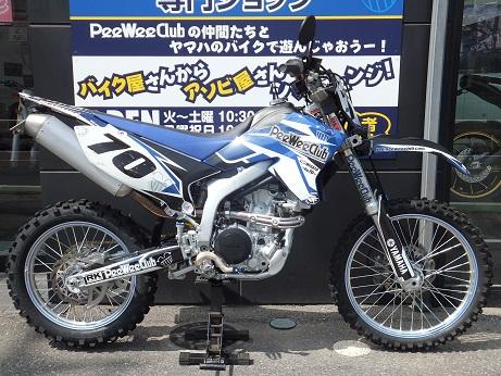 WR250R SZカスタム '16