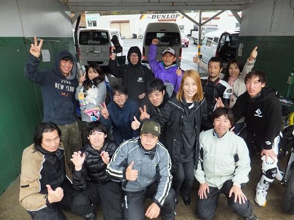 エビスサーキット☆LOVE&PEACEサーキットラン1st〜♪
