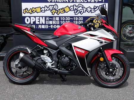 YZF-R25  あき!!