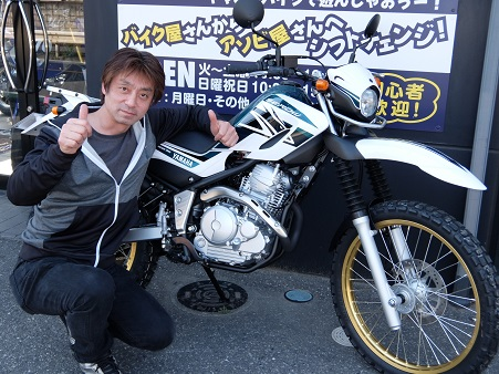 SEROW250  YASU!!