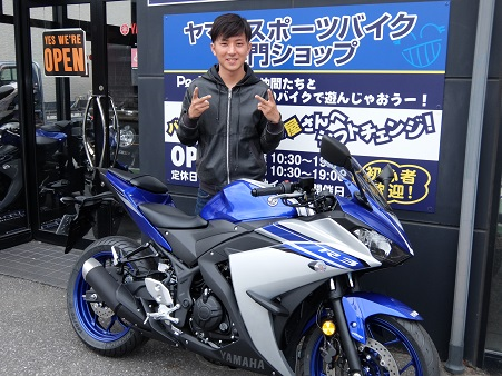 YZF-R3  たっくん!!