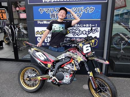WR250X  ノブ!!
