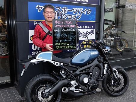 XSR900  かーなび!!