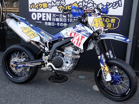 WR250X Rossi demo '17