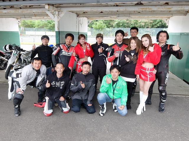 エビスサーキット☆LOVE&PEACEサーキットラン秋〜♪
