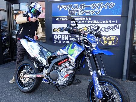 WR250X  YSP新宿中央!!