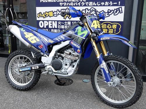WR250R Movistar demo