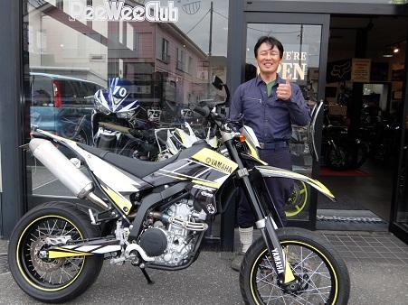 WR250X  まーぼう!!