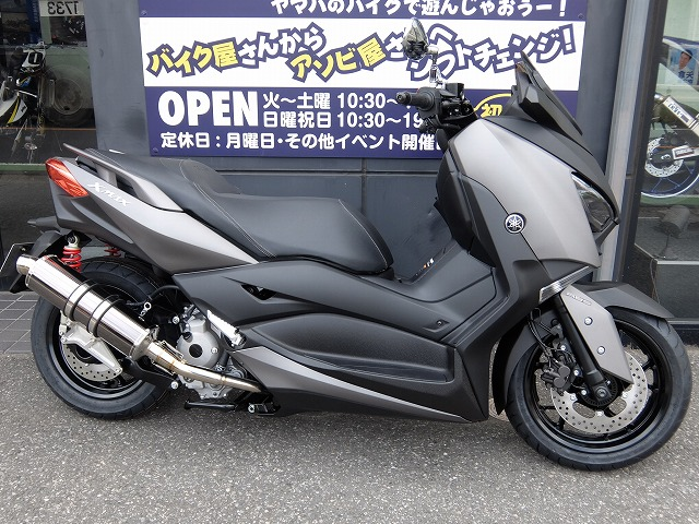 XMAX ABS LMカスタム
