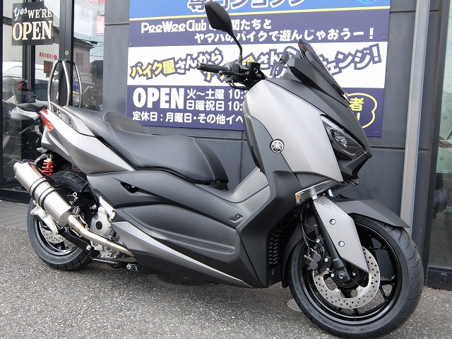 XMAX ABS LM1カスタム