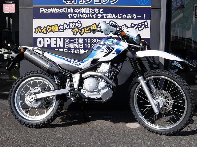 SEROW250 Aカスタム