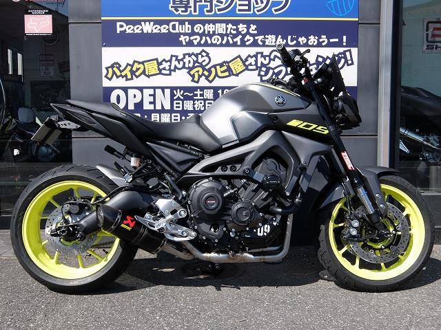 MT-09 ABS domo