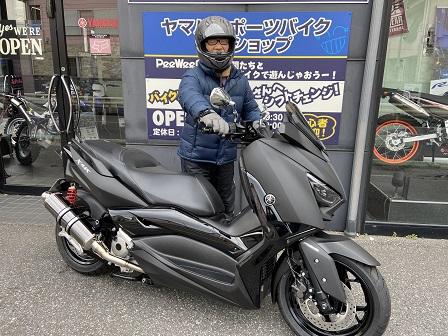 XMAX  ふっくん!