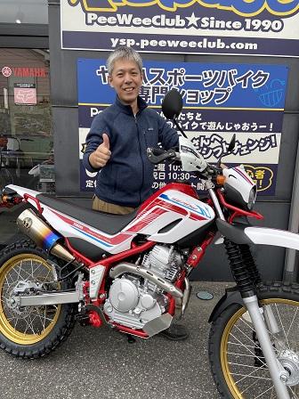 SEROW250  だむだむ!!